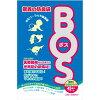 防臭袋 BOS(ボス) マルチタイプ おむつ・うんち処理用(45枚入)
