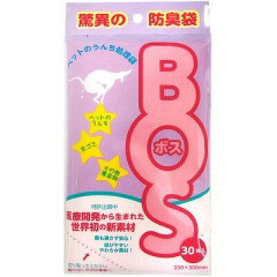 防臭袋 BOS(ボス) ライトタイプ ペット用うんち処理用(30枚入)