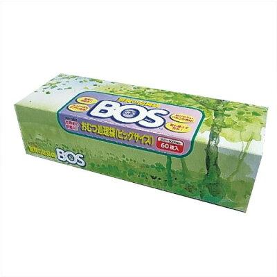 防臭袋 BOS(ボス) ビッグタイプ 大人用おむつ処理用(60枚入)