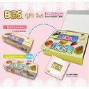 防臭袋BOS(ボス)   用 S・Lサイズ(S200枚+L90枚)(防臭袋BOS)