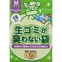 防臭袋BOS 生ごみが臭わない袋 生ごみ用 Mサイズ(15枚入)