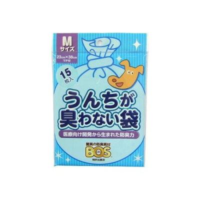 うんちが臭わない袋BOS(ボス) ペット用 Mサイズ(15枚入)