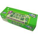 生ゴミが臭わない袋BOS(ボス) 生ゴミ用  箱型 Mサイズ(90枚入)