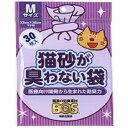 BOS(ボス) 猫砂が臭わない袋 ペット用 Mサイズ 30枚入
