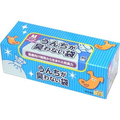 うんちが臭わない袋BOS(ボス) イヌ用 箱型 Mサイズ(90枚入)