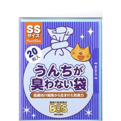 うんちが臭わない袋BOS(ボス) ネコ用 SSサイズ(20枚入)