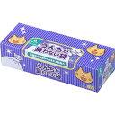 うんちが臭わない袋BOS(ボス) ネコ用 箱型 Sサイズ(200枚入)