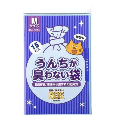 うんちが臭わない袋BOS(ボス) ネコ用 Mサイズ(15枚入)