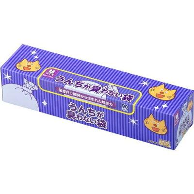 うんちが臭わない袋BOS(ボス) ネコ用 箱型 Mサイズ(90枚入)