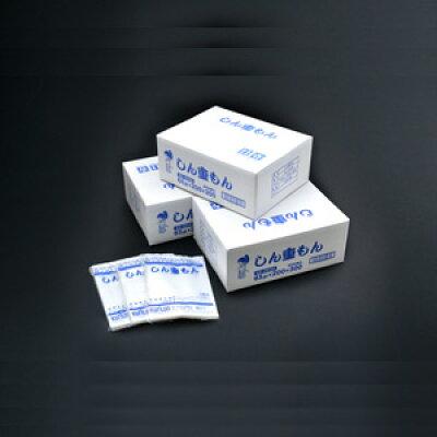 朝日 真空袋 しん重もん65  65μX200×350 品番:ASSE-2035