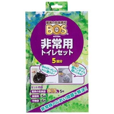 驚異の防臭袋BOS(ボス) 非常用トイレセット 5回分(1セット)