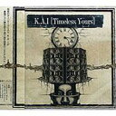 Timeless Yours/CD/ATMK-1