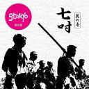"""stokyo 七吋 其の壱  PINK  7"""" レコード バトルブレイクス"""