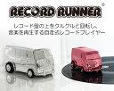 Record Runner Platinum Chrome Portable Record Player レコードプレーヤー