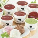 ヤバケイ 熊本阿蘇ジャージー牛アイス 8個
