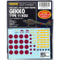A-104 デカール 1/144 中島J1N1-Sa夜間戦闘機月光11型甲 再販 MYK DESIGN