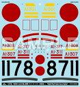 A-72010 デカール 1/72 九七式三号艦上攻撃機 トラ!トラ!トラ!-空母赤城- MYK DESIGN
