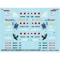 A-387 アシタのデカール 1/144 航空自衛隊 F-2B 第21飛行隊 独眼竜 ver.2.0 MYK DESIGN