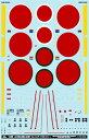 A-48002 アシタのデカール 1/48 A6M5 零式艦上戦闘機五二型 国籍マーク&コーションデータ 中島ファクトリー MYK DESIGN