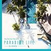 パラダイス・ライフ・ミックスド・バイ・DJ KENTA(ZZ プロダクション)/CD/LEXCD-19008