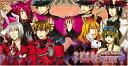 ハートの国のアリス/ラジオ&ドラマCD Vol.1/ソフト