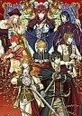 クリムゾン・エンパイア ~Circumstances to serve a noble~