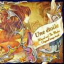 CD Une etoile(ユヌ・エトワール) 「魔法使いとご主人様」オリジナルイメージトラック(QuinRose)