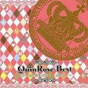 CD QuinRose Best -ボーカル曲集・2007-2009 I- クインロゼ
