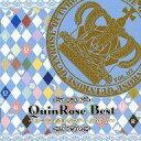 CD QuinRose Best -ボーカル曲集・2007-2009 II