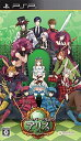 新装版 クローバーの国のアリス ~Wonderful Wonder World~/PSP/ULJM06392/C 15才以上対象