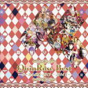 CD QuinRose Best -ボーカル曲集・2014- クインロゼ