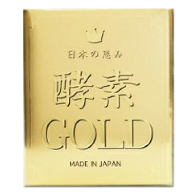日本の恵み 酵素GOLD  ゴールド 200g