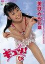 美咲みお ギュッ!/DVD/SHATEN-80331