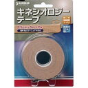 キネシオロジーテープ 2.5cm*5m(2巻)