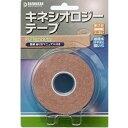 キネシオロジーテープ 3.8cm*5m 1巻