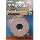 キネシオロジーテープ 5.0cm*5m(1巻)