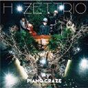 PIANO CRAZE アルバム APAN-4
