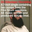 LEO今井 / On Videotape / Stumbling 7インチシングルレコード