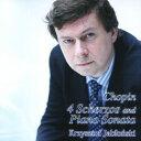 ショパン 4つのスケルツォ/ピアノ・ソナタ 第3番/CD/IMCM-1009