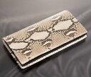 ダイヤモンドパイソン 長財布  金運を招く蛇革財布