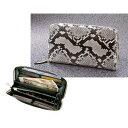 ダイヤモンドパイソン MEGA財布