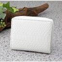 (白蛇 ラウンド二つ折り財布)使いやすさ抜群の二つ折り財布