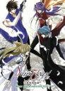 アニメDVD セイント・ビースト聖獣降臨編New price edition Vol.1