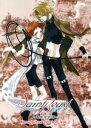 アニメDVD セイント・ビースト聖獣降臨編New price edition Vol.2