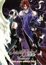 アニメDVD セイント・ビースト聖獣降臨編New price edition Vol.3