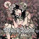 テイスト・ザ・シン/CD/YSCY-1180