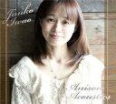 Anison Acoustics/CD/JICD-008