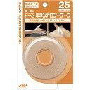 ドーム キネシオロジーテープ 撥水タイプ 25mm×5m(2本入り)