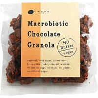 CHAYA Macrobiotics チョコレート グラノーラ 90g