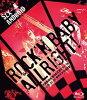 ROCK'N BABY ALLRIGHT!~中野医師会~春のお花見キラー'16~(Blu-ray盤)/Blu-ray Disc/HMSV-0002B